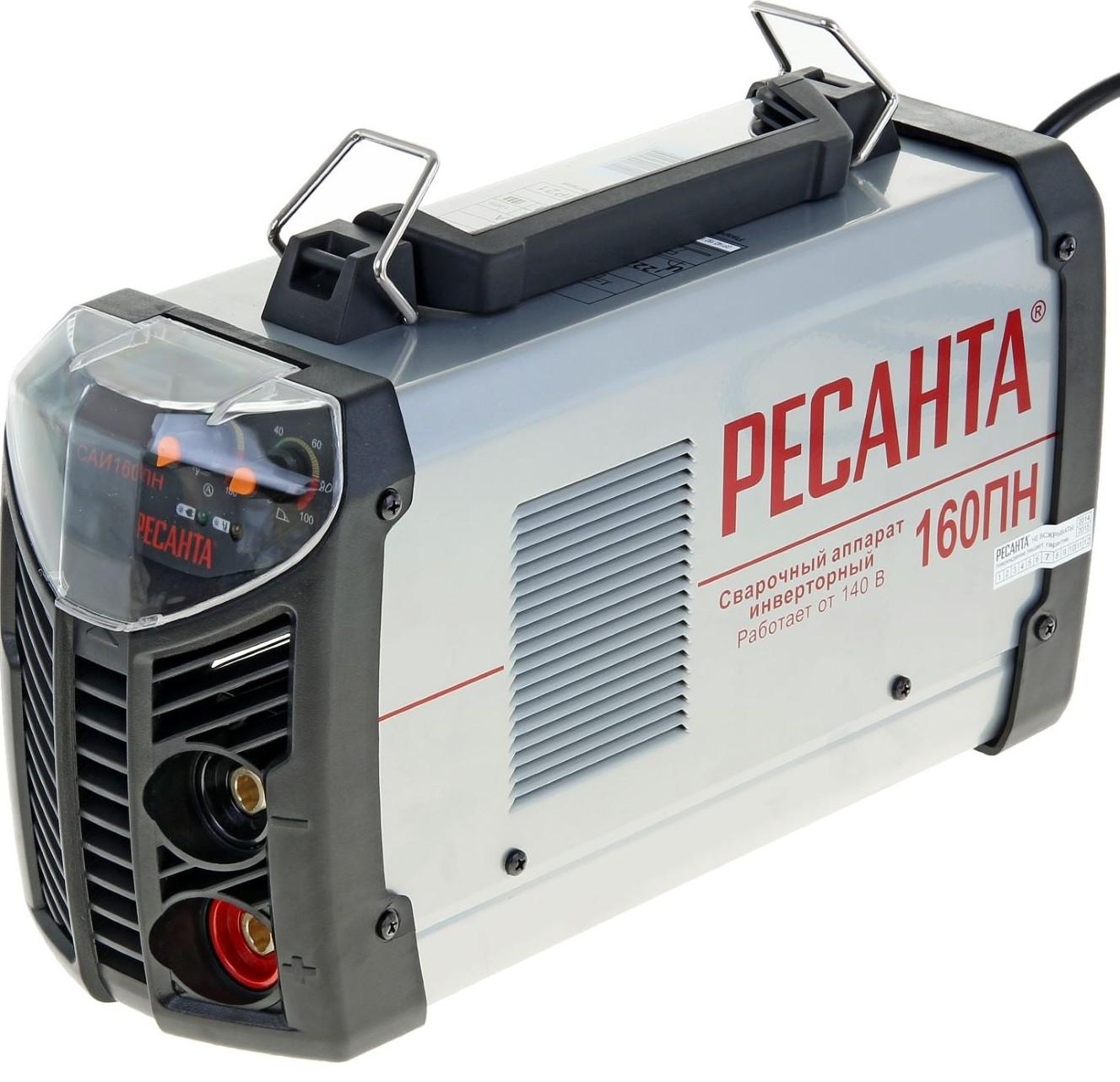 Сварочный аппарат инвертор пермь бытовые сварочные аппараты постоянного
